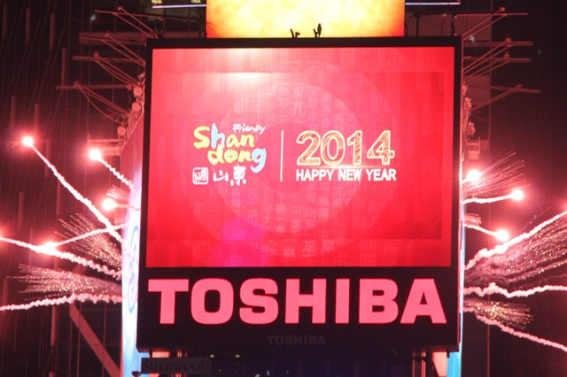 video greetings from shandong is broadcasted live on toshiba screen under the new years eve ball during the opening ceremony